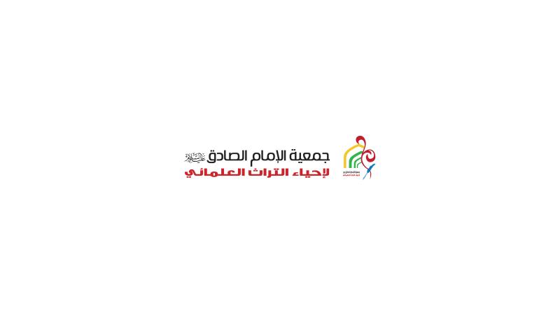 إحتفال شحور بذكرى استشهاد السيد محمد باقر الصدر