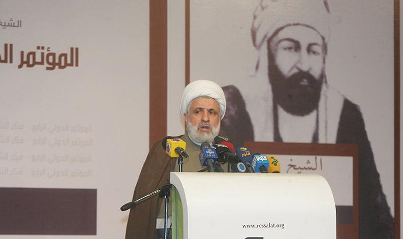 المؤتمر الدولي الرابع حول فكر الشيخ البهائي