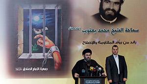 احتفال تكريم سماحة الشيخ محمد يعقوب