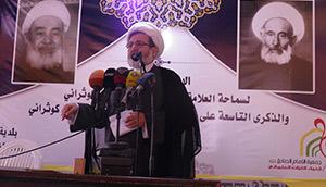 احتفال تكريم العلامة الشيخ حسين آل كوثراني ونجله
