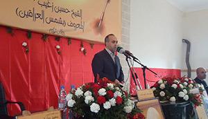 احتفال تكريم الشيخ حسين زغيب