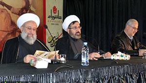 ندوة الإصلاح والتجديد في المنبر الحسيني