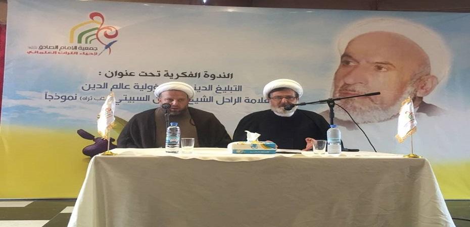 الشيخ بغدادي: أهداف أميركا لحماية إسرائيل والنفط  سوف تسقط تحت أقدام المجاهدين