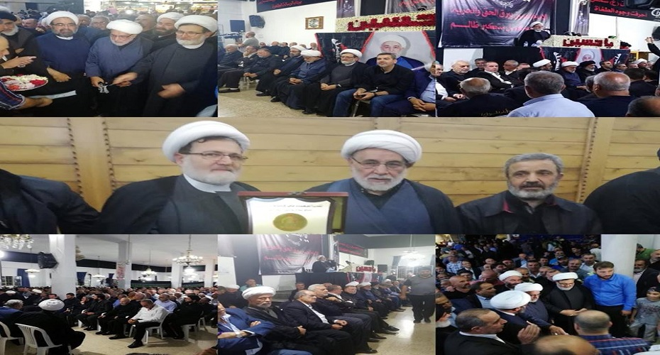 تكريم إمام بلدة بُدنايل سماحة العلامة الشيخ أديب حيدر