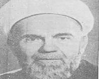 الشيخ يوسف الفقيه الحاريصي (طاب ثراه)