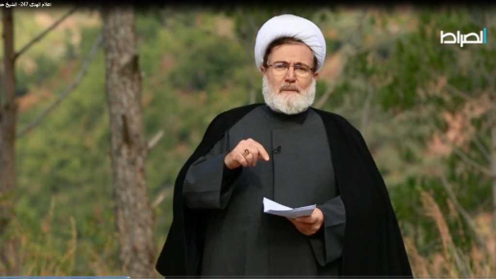 حلقة العلامة المجاهد السيد عباس الموسوي (رضوان الله تعالى عليه) الجزء الأول