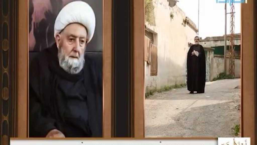 حلقة العلامة المقدس الشيخ علي البغدادي (طاب ثراه) - الجزء الثاني