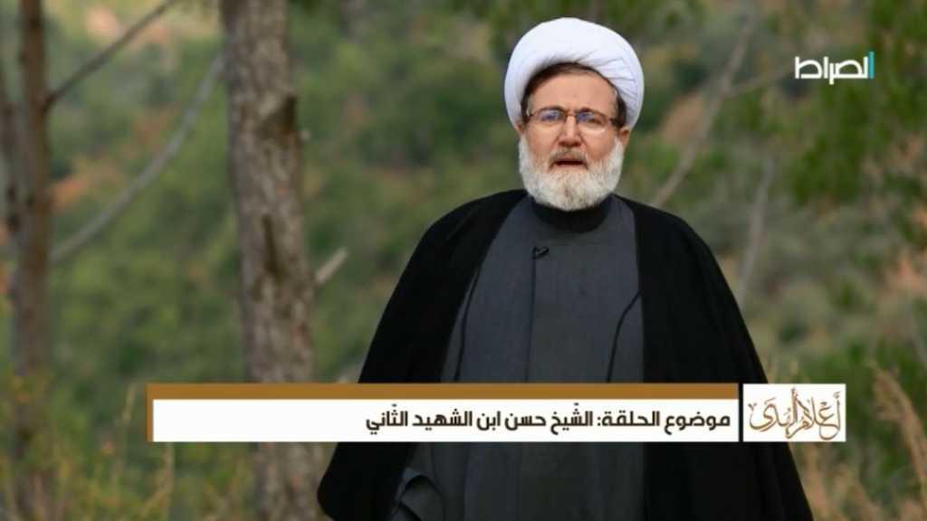 حلقة العلامة الشيخ حسن نجل الشهيد الثاني (طاب ثراه) - الجزء الأول