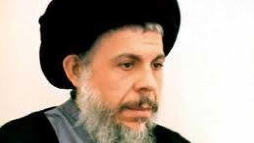 ذكرى إستشهاد المرجع الديني الشهيد السعيد السيد محمد باقر الصدر (طاب ثراه)