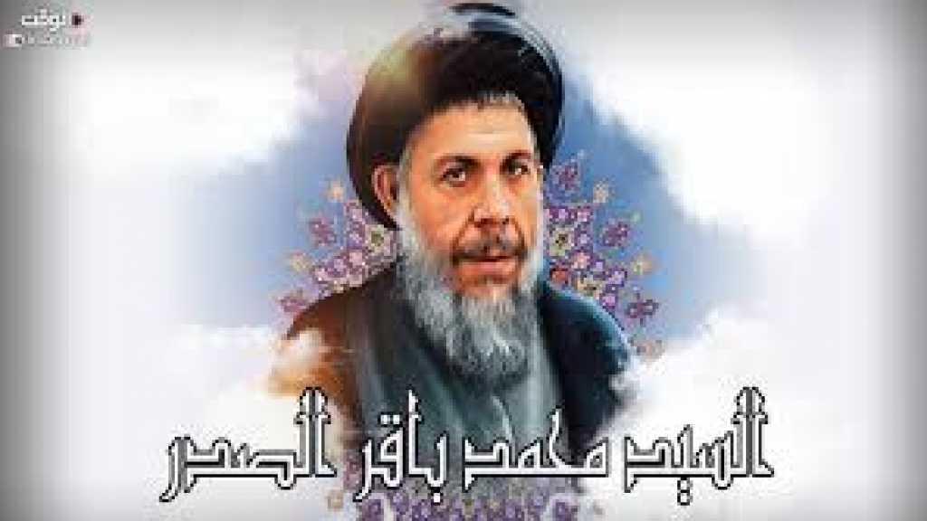 الشيخ البغدادي: شهادة السيد الشهيد الصدر (ره) جاءت من صميم تكليفه الشرعي